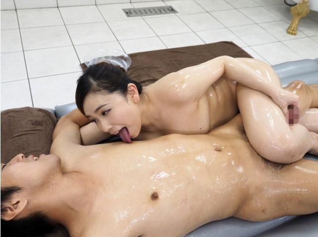 sasakura